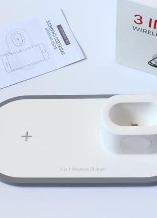 Беспроводное зарядное устройство 3 в 1 (AirPods, iPhone, Apple...
