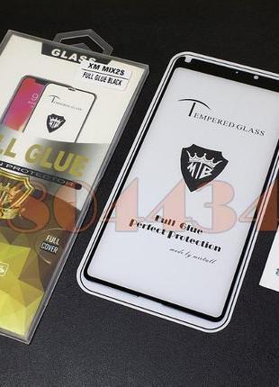 Защитное Full Glue стекло Xiaomi Mi Mix 2 / 2S / 3 (ПОЛНАЯ ПОК...