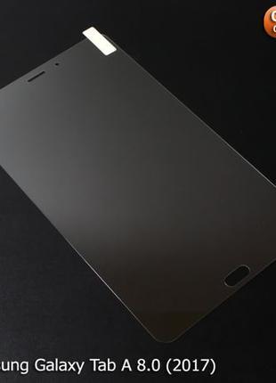Стекло для Samsung Galaxy Tab S6 / S5e / A 8.0 / A 10.1 / S2 9...