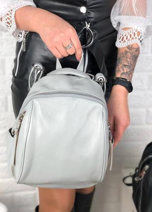 Сумка рюкзак кожа есть цвета через плечо длинный ремешок