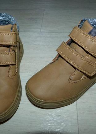 Демисезонные ботинки f&f 28 размер