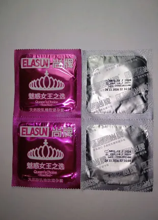 """Презервативы Elasun """"Выбор королевы""""."""