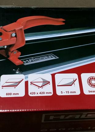 HAISSER Плиткорез монорельсовый 600 мм