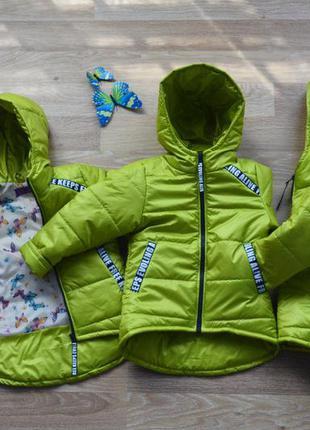 Демисезонные детские подростковые куртки для девочек