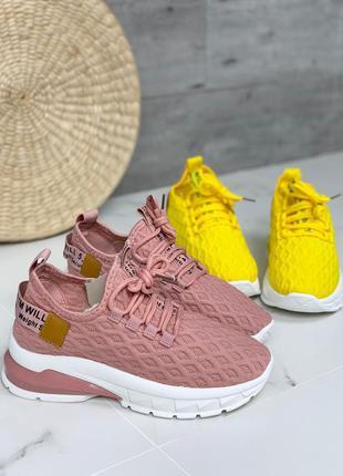 Стильные текстильные кроссовки в розовом и жёлтом цвета