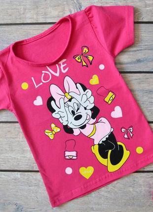"""✅ футболка для девочки """"love"""""""