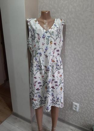 Шикарное  платье  батал