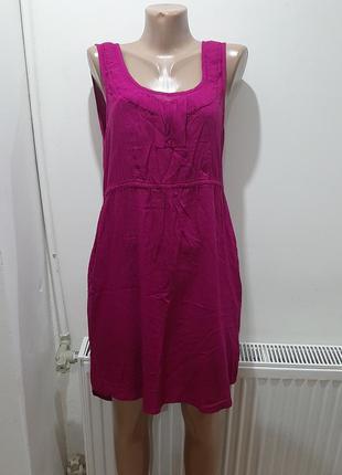 Шикарное платье сарафан хорошее качество индия