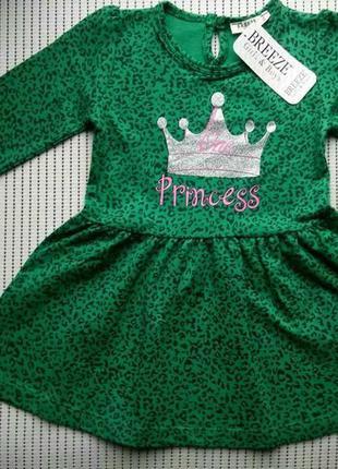 Красивое  платье breeze на 98-122р