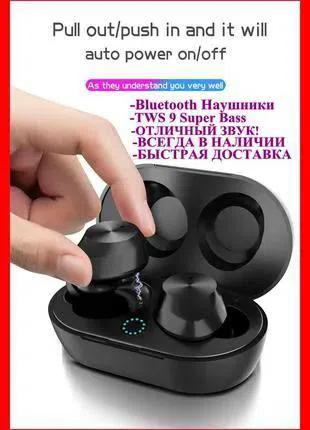 Беспроводные Bluetooth Наушники Intelligent Headset TWS 9 Supe...