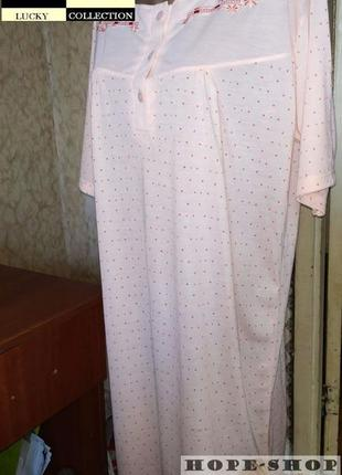 💞домашнее мягенькое трикотажное платье ,ночная рубашка,сорочка