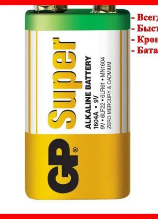 Батарейка GP Super Alkaline Battery 1604A 6LF22 Крона 9V Ориги...