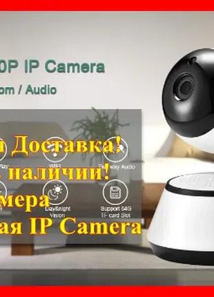 WiFi Ip Камера Wifi Камера видеоняня Цифровая IP Camera Видеон...