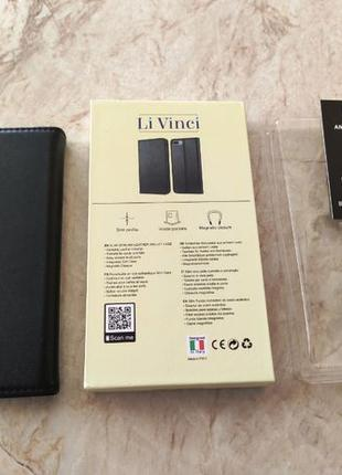"""Чехол """"Li Vinci"""" iPhone XS MAX"""