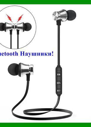 Беспроводные Наушники Bluetooth Вакуумные с Микрофоном/Магнитн...