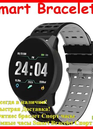 Фитнес браслет Спорт часы. Умные часы Smart Bracelet Спорт часы