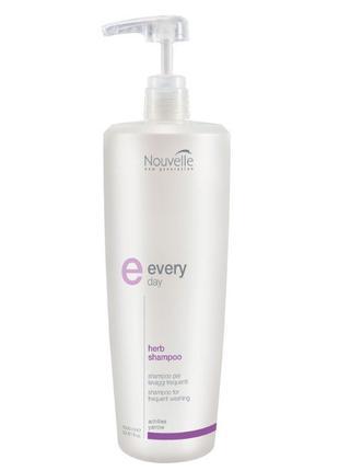 Nouvelle Herb Shampoo Шампунь для ежедневного применения 1000мл