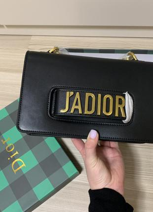 Jadore клатч сумка кожа