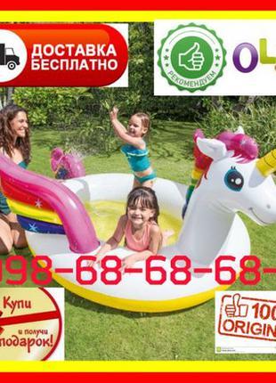 Мини БАССЕЙН, Детский надувной центр, надувной бассейн Единоро...