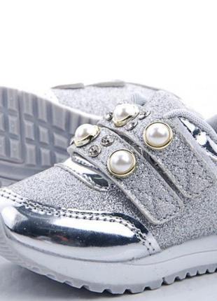 Ультра модные кроссовочки