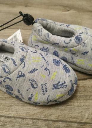 Тапочки для мальчика lupilu