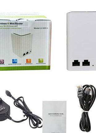PIX-LINK LV-WR11 300Mbps Wireless Repeater Router