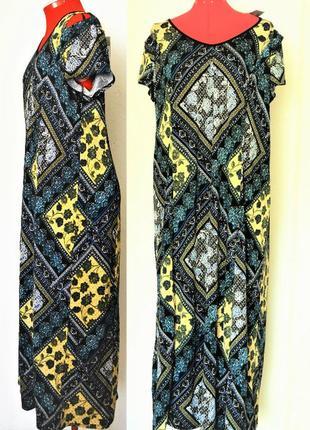 Платье прямого кроя в принт*ny collection* с короткими рукавам...