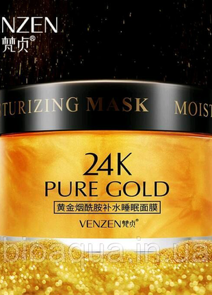 Ночная маска для лица VENZEN 24К PURE GOLD Niacinamide Hydrating
