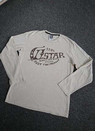 Мужская бежевая кофта футболка с длиным рукавом