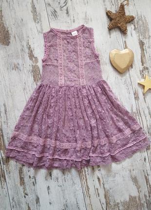 Прозрачное гипюровое легкое платье летнее