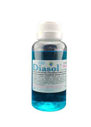 Diasol - средство для дезинфекции и очистки фрез