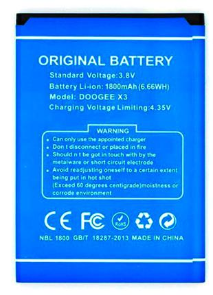 Аккумулятор (АКБ,Батарея)  Doogee X3 1800mAh