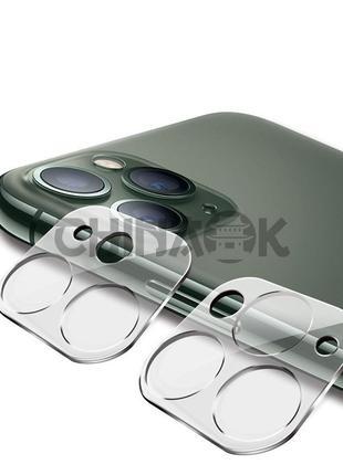 Защита для камеры iPhone 11