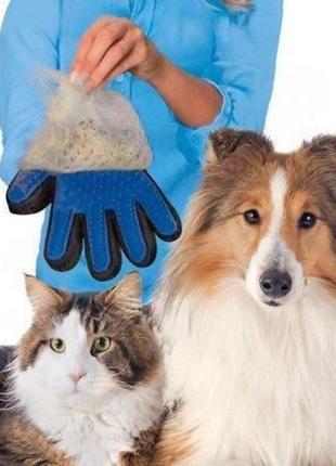 Перчатка для вычёсывания животных True Touch Скажи Шерсти Нет!!!