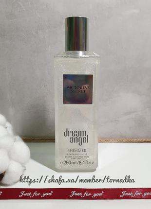Мерцающий спрей для тела victoria's secret - dream angel