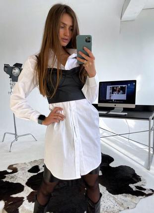 Платье-рубашка + топ