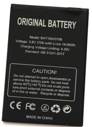 Аккумулятор (АКБ,Батарея) BAT16503700 /Doogee X7/Doogee X7 Pro