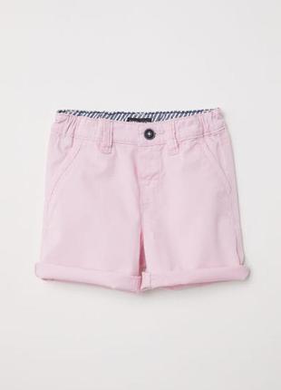 H&м шорты 2-3 года 98 см нежно-розовые из хлопкового твила