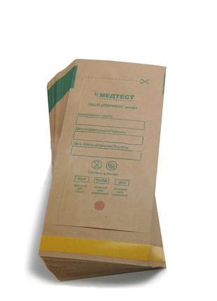 Крафт-пакеты для стерилизации 100х200, 100 шт
