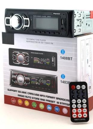 Автомагнитола Pioneer 1403BT car MP3 100W 4*25W с bluetoot