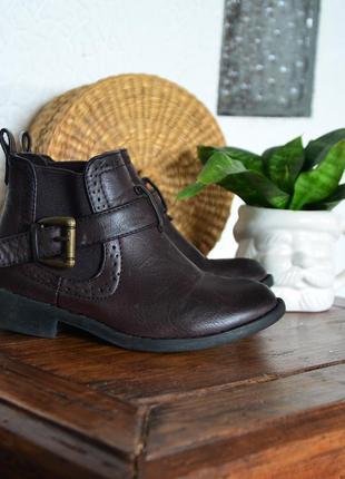 Ботинки с ремешками matalan