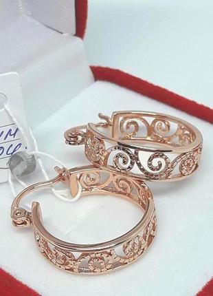 Позолоченные серьги-кольца позолота 2,4 см