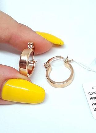 Позолоченные серьги-колечки кольца позолота