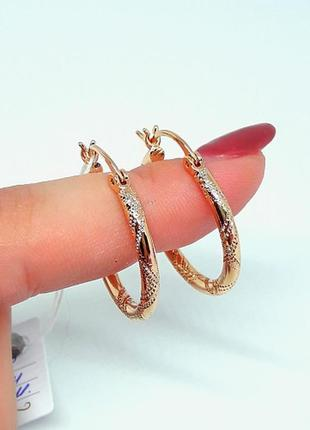 Серьги-кольца 2,5 см позолота позолоченные
