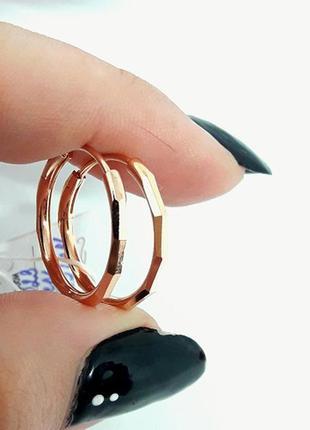 Серьги-кольца позолоченные позолота 2 см