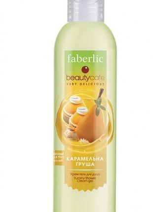 Крем-гель для душу Карамельная груша Beautycafe Faberlic