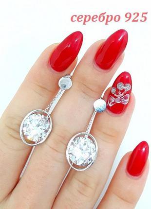 Серьги серебро сережки-гвоздики серебрянные