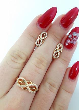 Серьги + кольцо позолоченное позолота