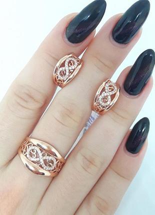 Серьги + кольцо позолоченные, позолота