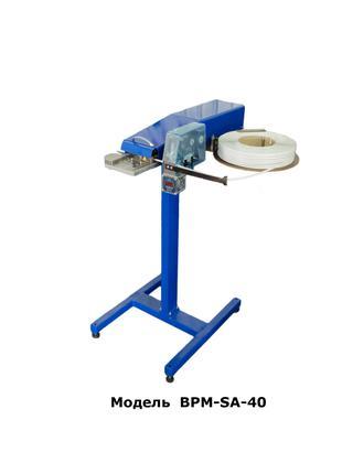 Клипсатор BPM-SA-40
